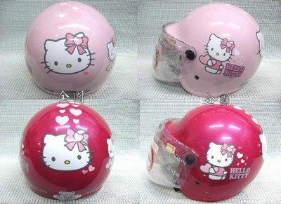 ◎【全國】~《愛心 KITTY 造型》 兒童半罩安全帽+鏡片 $390 元❖ 台灣製造、實體店面 ❖