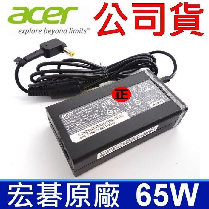 公司貨 宏碁 Acer 65W 原廠變壓器 E5-576 E5-576G E5-576T