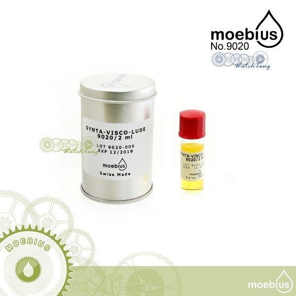 【鐘錶通】M9020《瑞士MOEBIUS》高級錶油Synt-Visc9020_2ml ├油品油筆/鐘錶維修/鐘錶保養┤