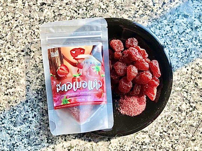 👉現貨🔆泰國好吃零嘴👍泰國清邁草莓乾+酸梅粉=首選最佳零嘴