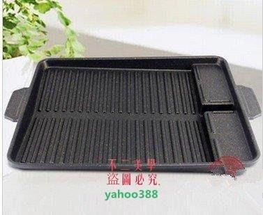 美學81韓國進口烤盤長方形韓式燒烤盤鐵板燒戶外家用烤肉盤不粘鍋戶外烤盤3❖2916