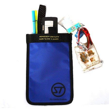 日本Stream Trail 戶外防水袋/手機及貴重物品防水袋SOFT CASE MOBILE藍
