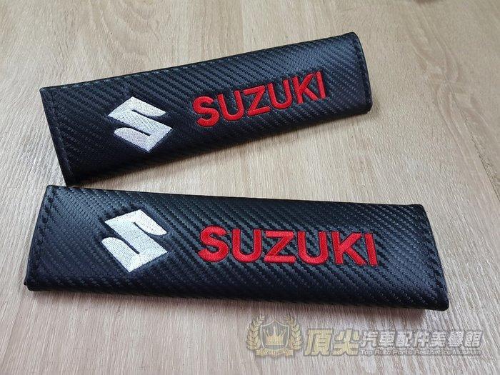 SUZUKI鈴木【VITARA安全帶保護套】Baleno專用配件 SX4安全護肩皮套 SWIFT車內飾品 卡夢紋安全帶套
