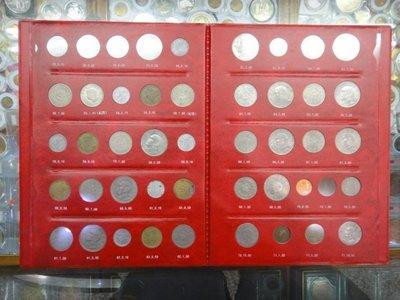 ☆承妘屋☆中華民國台灣硬輔幣集存簿民國38~71年硬幣一冊含錢幣46枚如圖~17