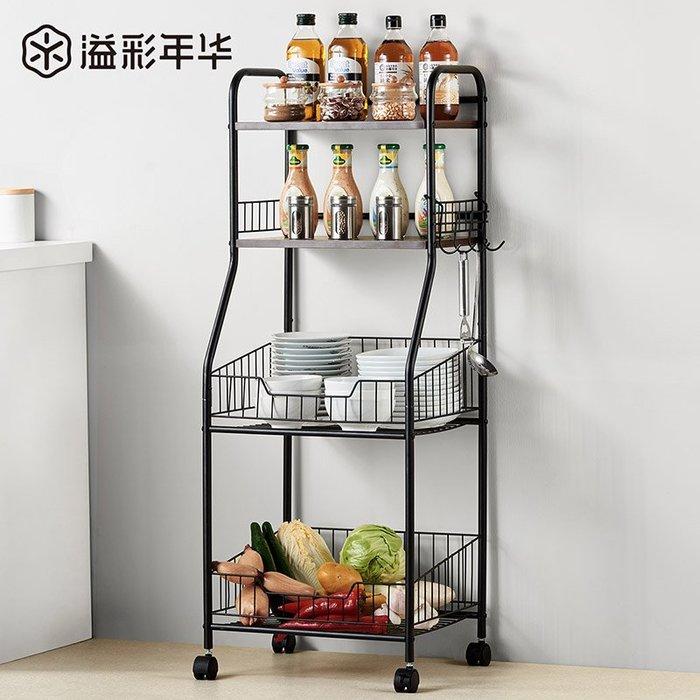 廚房置物架落地多層收納架微波爐烤箱廚具儲物架可移動