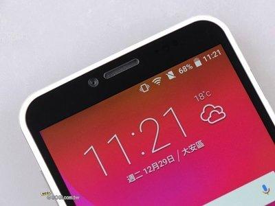 ~~4G手機 賣~~ 四核心5吋大螢幕 InFocus M370 智慧型手機...亞太4G .. 又 .