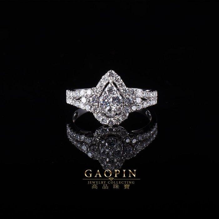 【高品珠寶】設計款《水滴》鑽石戒指 求婚戒指 訂婚戒指 情人節禮物  生日禮物  #3578