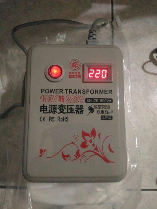 110v轉220v 變壓器 500W 數字顯示 溫度控制