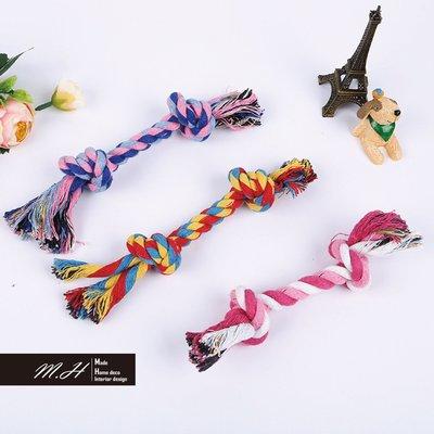 M.H瑪奇 繩結狗玩具 安全無毒 潔牙 耐咬 啃咬玩具 磨牙 繩結 棉繩玩具 外出用品 繩結玩具