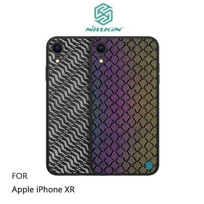 *Phone寶*NILLKIN Apple iPhone XR 光彩漸變反光殼 保護殼 手機殼 TPU軟殼 幾何圖案