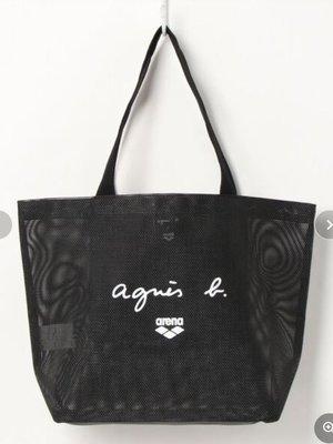 NeCo s*日本agnes b. voyage正品~2021年款ARENA 聯名網狀托特包/沙灘包/肩背包/網袋