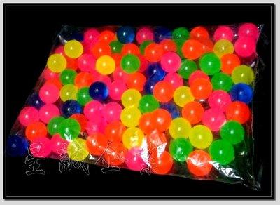 [星誠企業]全新3公分綜合彩色水晶彈力球《整套200顆600元》(好玩不膩的玩具/彈跳球/夜市撈球/彩色彈力球)