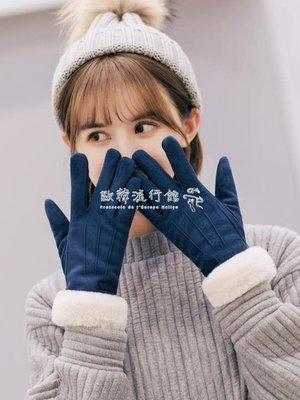 手套  手套女冬可愛觸屏韓版卡通學生麂皮絨保暖加絨加厚防寒騎開車手套