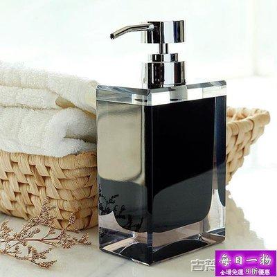 分裝瓶 歐式洗手液瓶子按壓瓶樹脂乳液瓶皂液瓶浴室沐浴露洗發水分裝瓶【每日一物】