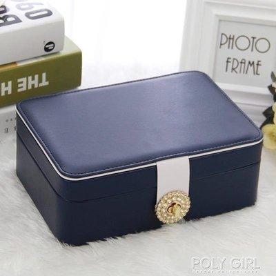 首飾盒 初行公主歐式韓國首飾收納盒雙層簡約首飾盒飾品盒耳環耳釘收納盒 ATF