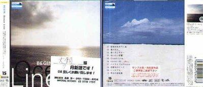 (日版全新未拆) BEGIN 3張專輯一起賣 - Ocean Line  + 一五一會 2 + Beginning