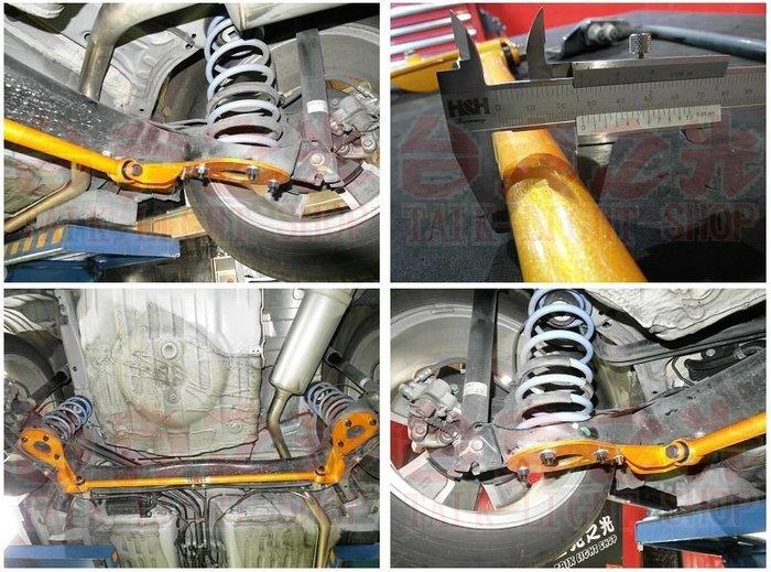 台克之光~FIT-專用~車身結構強化-後下扭力結構桿 / 完全直上(SUMMIT)