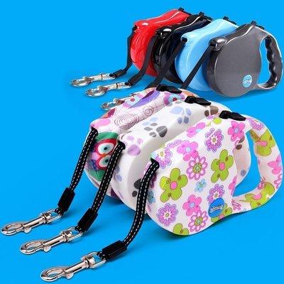 【優上精品】自動伸縮狗繩狗狗牽引繩金毛泰迪貓咪繩中型小型犬狗鏈子寵物用品(Z-P3163)