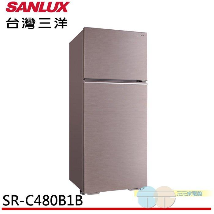 限區含配送基本安裝*元元家電館*SANLUX 台灣三洋 480L 1級定頻2門電冰箱 SR-C480B1B