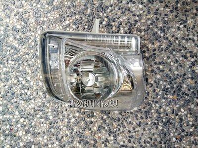 LEXUS IS250 05-08 全新 原廠型 霧燈 另有GS300 RX330 LX470 ES300 CT200H