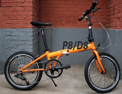 摺疊車正品原裝美國大行P8折疊自行車 DAHON KBC083 SP8 D8