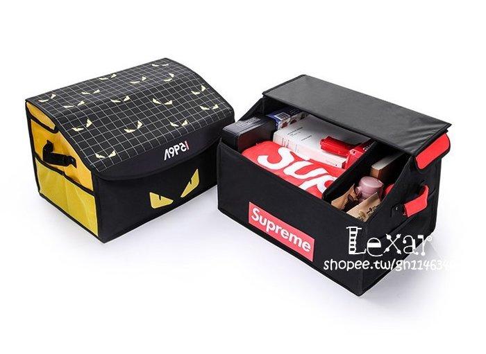 潮牌汽車後備箱儲物箱多功能車用收納整理箱可折疊式車載置物箱