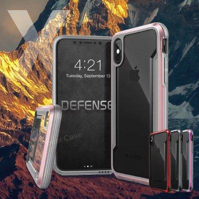 IPhone Xs Max XR X 8 7 Plus 軍規級 超強防摔 金屬邊框 透明後蓋 防撞 手機殼 保護殼