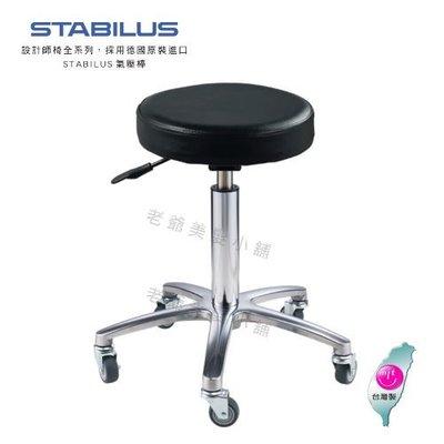 (免運)(高品質)美髮專用設計師剪髮椅(台灣製)(醫療級輪子)