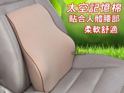 【內含影片】智能設計 太空 記憶棉 護...