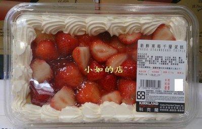 【小如的店】COSTCO好市多代購~新鮮草莓千層派蛋糕(每盒890g)採本產新鮮草莓+澳洲動物鮮奶油製成 103272