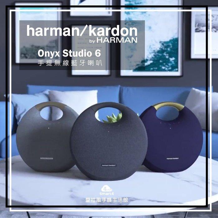 【台中愛拉風真無線藍芽喇叭專賣】門號價2990起 HK Onyx Studio6 手提戶外防水IPX7無線藍牙喇叭