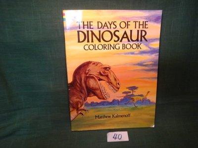 【愛悅二手書坊 13-36】THE DAYS OF THE DINOSAUR COLORING BOOK