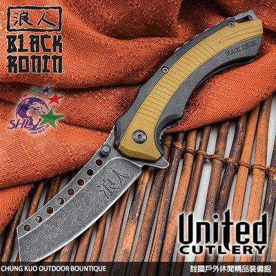 詮國 - UNITED BLACK RONIN BUSHIDO 口袋折刀 / UC3218