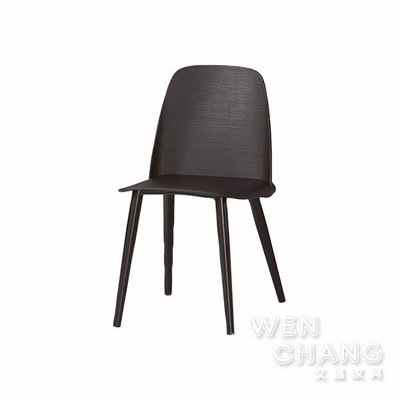 書呆子椅 塑料餐椅 五色 B1042-1~B1042-5 *文昌家具*