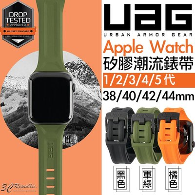 UAG Apple Watch 矽膠 ...