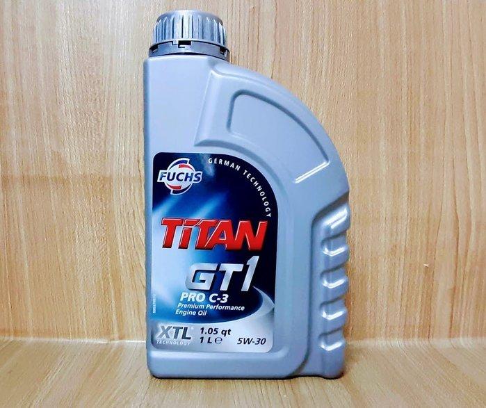 (C+西加小站) FUCHS TITAN GT1 PRO C-3 5W30/5W-30 合成機油(整箱20瓶免運費)
