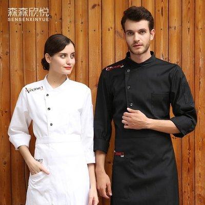 廚師服 酒店廚師工作服男短袖夏季酒店餐廳后廚房衣服秋冬款廚師服長袖