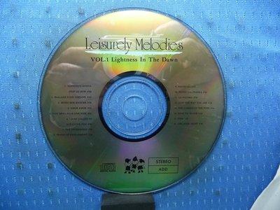 [無殼光碟]EQ LEISURELY MELODIES   共6張CD