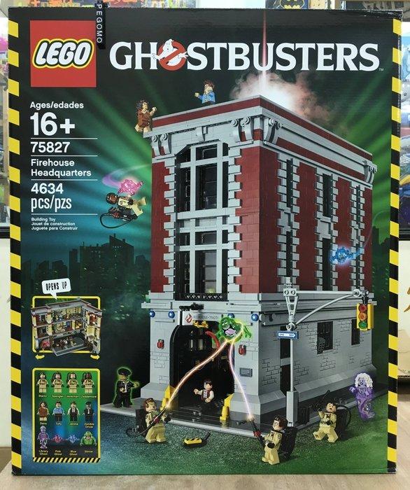 【痞哥毛】LEGO 樂高 75827 捉鬼總部 全新未拆封