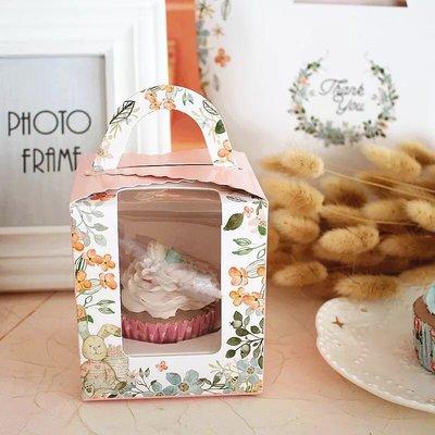 (含單格底托)清新花花兔兔單入手提開窗杯子蛋糕盒 紙杯 包裝 布丁 烤布蕾 保羅瓶 馬芬蛋糕 禮品 1入 獨立包裝 手拎