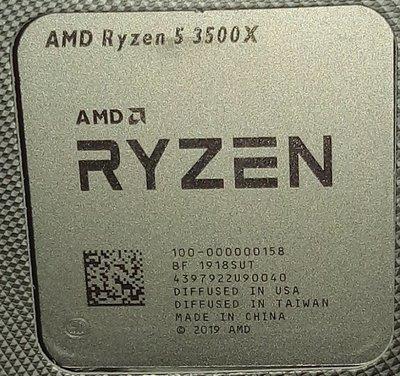 AMD Ryzen 5 3500X r5 3500X(6/15到)