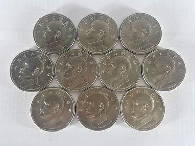 [銀九藝] 中華民國 59年~68年 蔣總統 大伍圓 硬幣 紀念幣 全套10枚 一標 (10~3)
