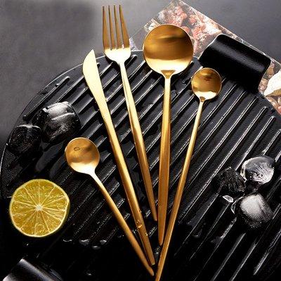餐具 瓷碗 餐勺 碗碟 套裝家用電鍍刀叉勺餐具西餐刀叉水果甜品勺牛排刀叉三四件套