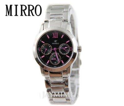 【JAYMIMI傑米】MIRRO 米羅 全新原廠公司貨 三眼多功能手腕錶 藍水晶玻璃 特價2000元 小款