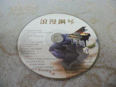 紫色小館28-2------浪漫鋼琴3