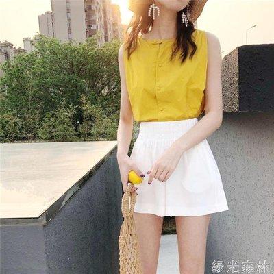 哆啦本鋪 背心 兩面穿簡約高腰純白色背心女BF風夏短款韓版寬鬆學生百搭無袖 D655