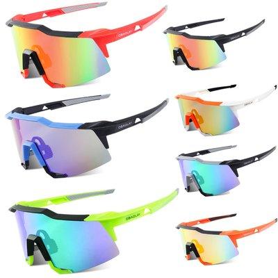 【綠色運動】2017新款 歐寶來S100戶外男女運動騎行眼鏡 防風沙偏光護目風鏡 摩托車鏡 騎行眼鏡 太陽眼鏡 歐