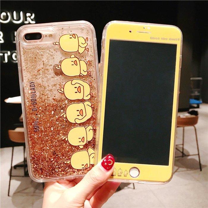 千夢貨鋪-小黃鴨蘋果7鋼化膜8plus手機殼前后6s玻璃彩膜情侶套裝
