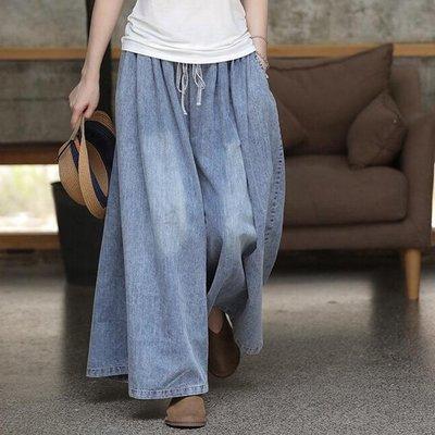 寬管褲褲裙寬褲 不挑人夏季涼爽薄款牛仔闊腿褲 艾爾莎【TAE8327】