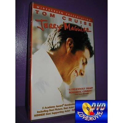 三區正版【征服情海Jerry Maguire(1996)】DVD全新未拆《主演:不可能的任務、神鬼傳奇-湯姆克魯斯》
